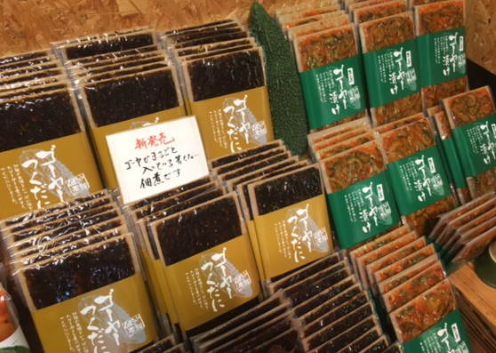沖縄お土産5.png