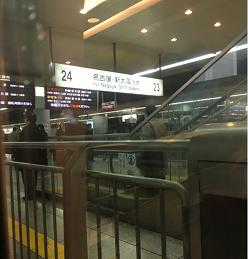 広島3.png